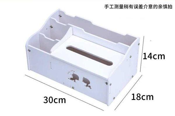 藍格子 大號創意時尚可愛桌面紙巾盒 遙控器收納盒 紙巾抽紙盒