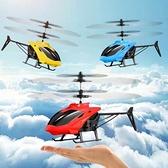 遙控飛機 遙控飛機玩具感應懸浮式機飛行器充電耐摔兒童感應無人機男孩【快速出貨八折鉅惠】