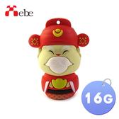 【Xebe集比】財神爺造型隨身碟16G