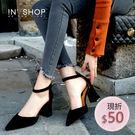 IN'SHOP高跟鞋-俐落韓系簡約好感粗跟高跟鞋-共2色【KF00879】