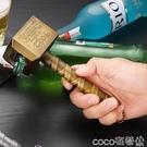 熱賣開罐器 創意雷神之錘磁力啤酒開瓶器復古錘子汽水啟瓶器起子趣味開酒器 coco
