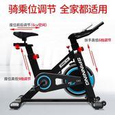 動感單車家用超靜音健身車腳踏室內運動自行車健身房器材BL 免運直出 交換禮物