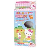Hello Kitty驅蚊貼片【康是美】