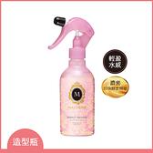 瑪宣妮清爽髮妝水250ml