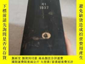 二手書博民逛書店JOURNAL罕見OF PHYSICAL CHEMISTRY.4