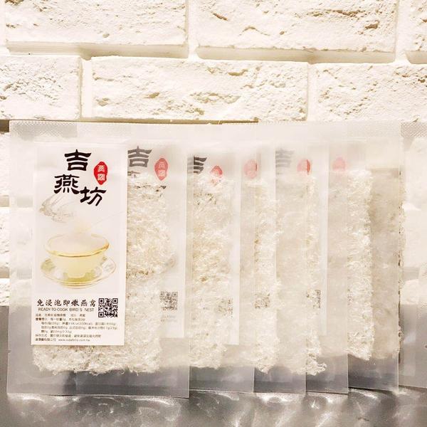 吉燕坊免浸泡即燉燕窩中秋禮盒(12片裝)