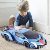 遙控變形車感應變形汽車金剛遙控車機器人充電動男孩禮物兒童玩具 LJ5808『東京潮流』