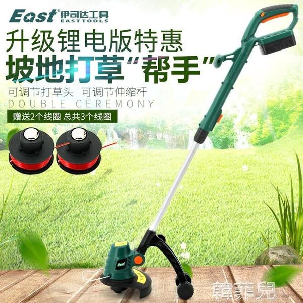 割草機 電動打草坪機懶人家用小型打草頭無線鋰電池打草繩除草機割雜剪草 MKS韓菲兒