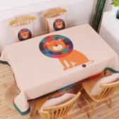 北歐簡約美式餐桌布藝棉麻桌布防水防油免洗小清新圓桌長方形 居享優品