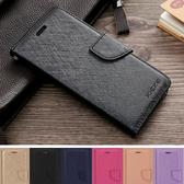 HTC Desire19+ Desire12+ Desire12 月詩系列 手機皮套 插卡 支架 掀蓋殼 可掛繩 保護套