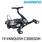 漁拓釣具 SHIMANO 19 VANQUISH C3000SDH (紡車捲線器)