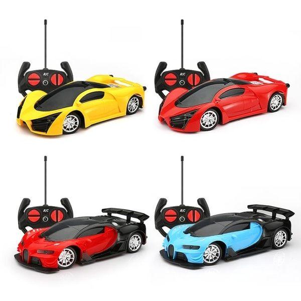 售完即止-遙控汽車玩具無線漂移可充電遙控車超大跑車兒童電動玩具1-31(庫存清出T)