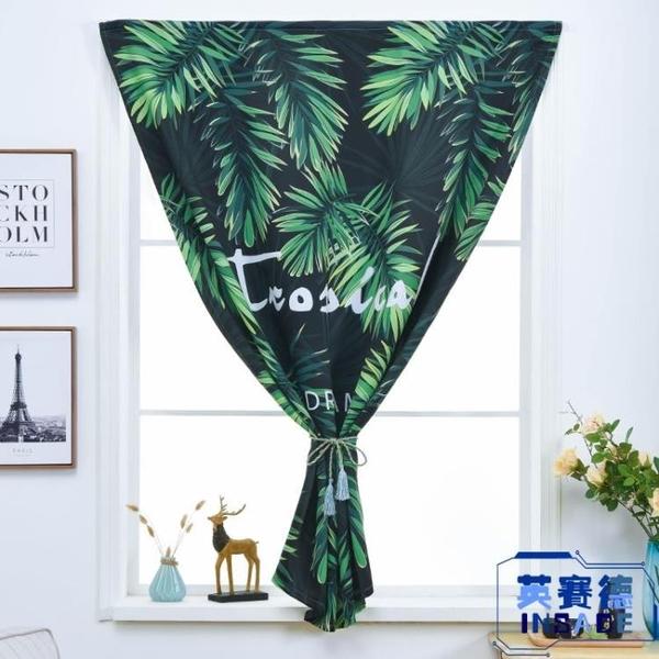 免打孔魔術氈窗簾遮光臥室窗簾成品簡約現代簡易粘貼窗簾布【英賽德3C數碼館】