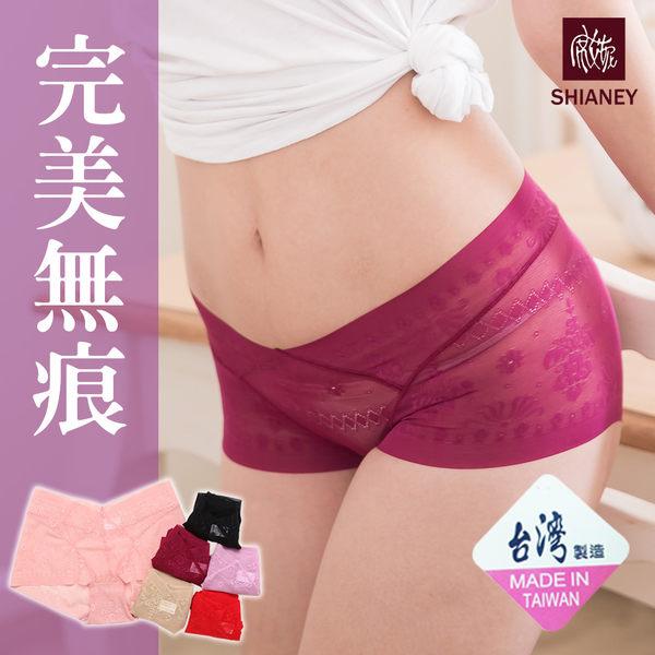 女性無痕褲 完美無痕 台灣製 no.8838-席艾妮SHIANEY