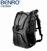 【聖影數位】BENRO 百諾 酷行者 cool walker CW300N 雙肩攝影背包 附防雨罩 黑/灰