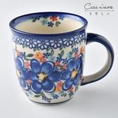 波蘭陶 春遊系列 卡布其諾杯 水杯 茶杯 咖啡杯 馬克杯 300 ml 波蘭手工製【美學生活】