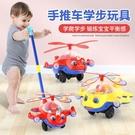 兒童推推樂玩具學步車手推車一歲寶寶玩具飛機1-3歲小推車批發 快速出貨