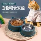 快速出貨貓碗貓食盆狗碗狗盆泰迪狗狗不銹鋼雙碗貓咪中型犬飲水器寵物