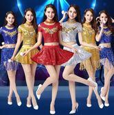 新款爵士舞街舞現代舞蹈演出服裝拉拉隊亮片小蘋果錶演服ds女成人 7月最新熱賣好康爆搶