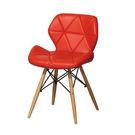 【森可家居】思麗紅色餐椅 7ZX883-12 北歐風