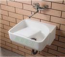 【麗室衛浴】掛壁式洗衣槽P-367   尺寸:52 x 46 x 21  槽深:18cm