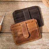 【熊貓】復古超薄卡包男士真皮迷你小零錢包卡夾