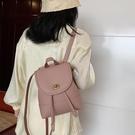 後背包 百搭雙肩包女2021流行新款潮時尚簡約休閒背包女學生書包【快速出貨八折搶購】