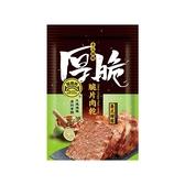 黑橋牌 泰式檸檬厚脆片肉乾(100g)【小三美日】※禁空運