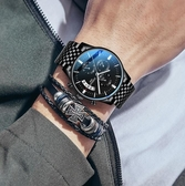 新款概念全自動機械錶韓版潮流學生鋼帶手錶