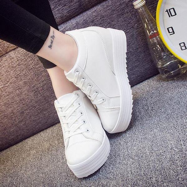 增高鞋 內增高白鞋休閒正韓百搭厚底鬆糕小白女鞋 酷我衣櫥