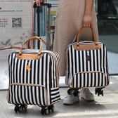 韓版萬向輪拉桿包短途旅行包女大容量手提包出差登機箱輕便行李袋DC1181【Pink中大尺碼】