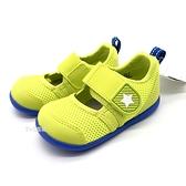 《7+1童鞋》寶寶 日本月星 MOONSTAR 透氣網布 機能涼鞋 運動涼鞋 學步涼鞋 D451 黃色