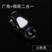 手機鏡頭補光燈三合一蘋果安卓超廣角微距