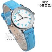 KEZZI珂紫 數字時刻 氣質女錶 高質感 皮革錶帶 防水手錶 女錶 藍色 KE1564藍