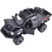 模型車 新福特猛禽F150玩具車模型仿真皮卡SUV合金車模型男孩玩具小汽車【快速出貨八折下殺】