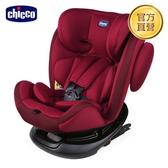 chicco-Unico 0123 Isofit安全汽座-熱情紅