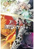 Fate/Apocrypha(2)「黑之輪舞/紅之祭典」