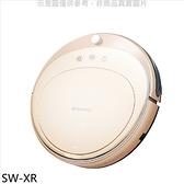 《結帳打95折》SANSUI山水【SW-XR】APP遠控+陀螺儀導航智慧掃地機器人吸塵器