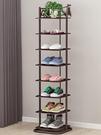 簡易鞋架家用鐵藝多層經濟型省空間宿舍小鞋櫃門口防塵收納架子 後街五號