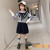女童秋裝套裝大童學院風毛衣裙兒童裝兩件套【淘嘟嘟】