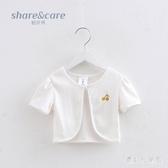 女童針織開衫外套夏季新款寶寶薄款外衣兒童繡花小披肩IP772『寶貝兒童裝』