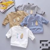 寶寶長袖T恤韓版兒童圓領打底衫男女童純棉上衣【左岸男裝】