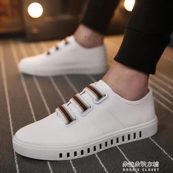 帆布鞋男士小白鞋套腳懶人鞋韓版潮流一腳蹬休閒男鞋百搭板鞋  朵拉朵衣櫥