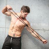 拉力器 八字乳膠拉力器家用健身器材健胸練臂肌臂力擴胸瑜伽拉伸彈力繩·夏茉生活