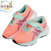 《布布童鞋》asics亞瑟士EXCITE系列亮橘透氣兒童機能運動鞋(17.5~22公分) [ J0X101E ]