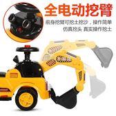 遙控汽車兒童挖掘機挖土機可坐可騎大號電動男孩玩具車遙控挖機寶寶工程車 獨家流行館YJT