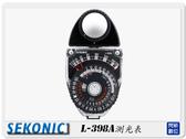 SEKONIC L-398A 指針型 測光表(實用型)(L 398A,L398A,公司貨)