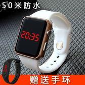 好康降價兩天-韓版女學生手錶青少年led防水夜光運動電子錶方形兒童手錶男孩