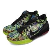 Nike 籃球鞋 Kobe IV Protro Wizenard 黑 螢光綠 彩色 男鞋 【PUMP306】 CV3469-001