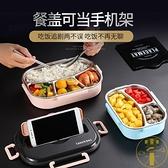 304不銹鋼分格保溫飯盒日式便當盒便攜微波爐加熱餐盒【雲木雜貨】